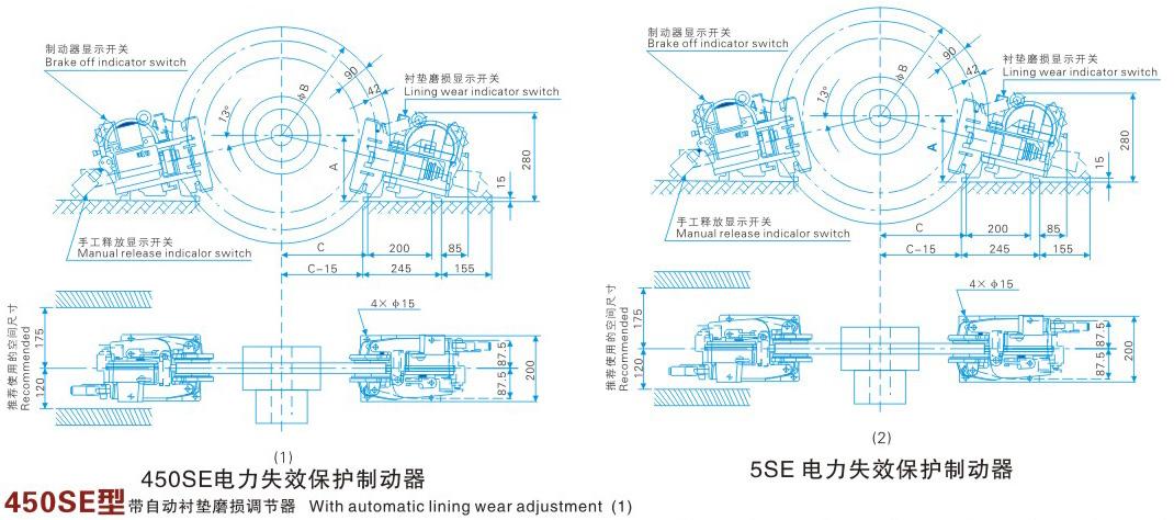 450SE5SE参数图真